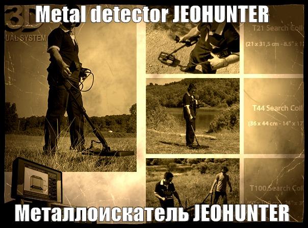 Metal detector JEOHUNTER