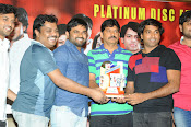 Green Signal Audio Platinum Disk-thumbnail-17