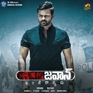 Jawaan Telugu Movie Poster Wallpaper