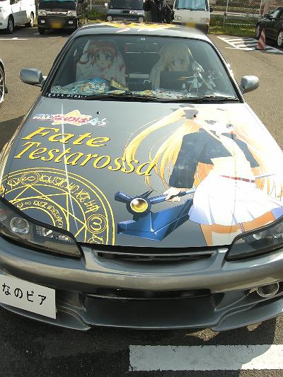 Fans cars
