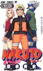 Naruto manga 621 online descargar