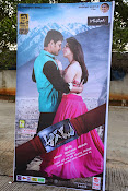 Aagadu posters at audio launch-thumbnail-9