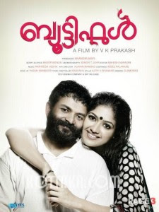 Beautiful 2011 Malayalam Movie Watch Online