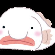 ニュウドウカジカのイラスト(深海魚)