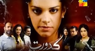 Kadurat Episode 11, 25th September 2013, By Hum Tv