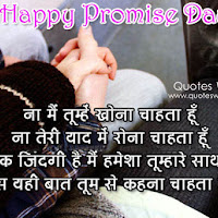 brother and sister relationship quotes in hindi