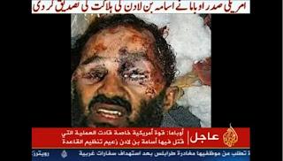 Vidéo Oussama ben Laden est mort
