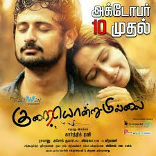 Kurai Ondrum Illai 2014 Tamil Movie Watch Online