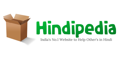 HindiPedia.in Cashback, Tips, SEO, Deals and Loots,Samples In Hindi