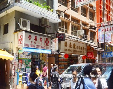 Wing Lok Street