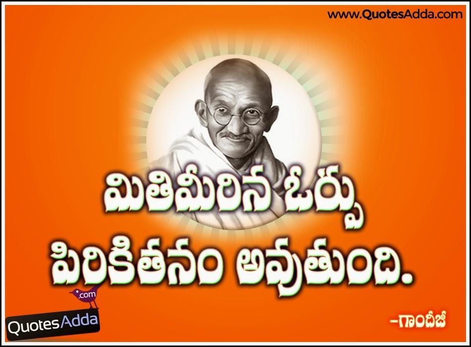 Latest Gandhiji Telugu Motivated Thoughts Online   Quotes Adda.com ...