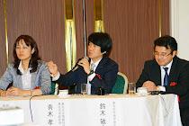 1日目講演 鈴木先生 青木先生 小菅先生