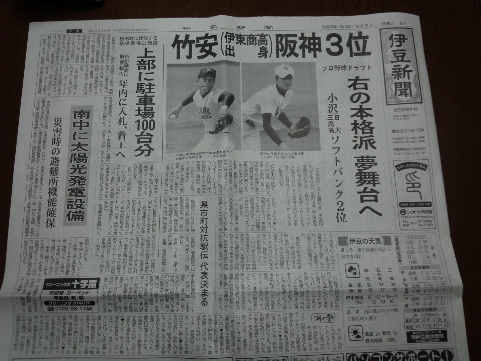 竹安大知の画像 p1_35