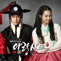 Phim Arang And The Magistrate - Arang And The Magistrate