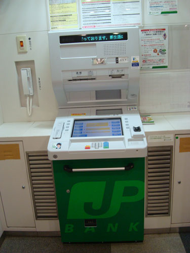 Japan Post Bank ATM