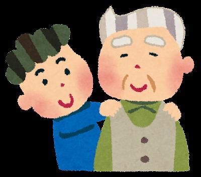 おじいちゃんのイラスト「おじいちゃんと孫」