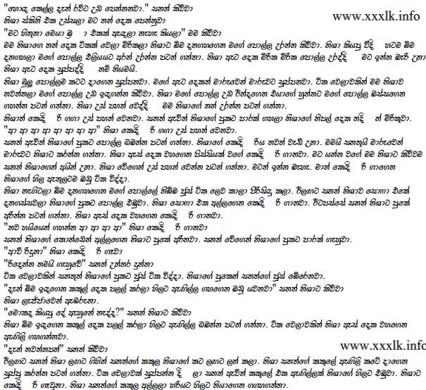 sinhala quotes of education quotesgram