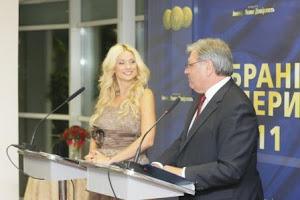 2011: Ведущие церемонии