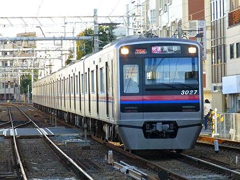 京成電鉄 快速 高砂行き 3000形