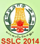 Tamil Nadu 10th Hall Ticket 2014, TN DGE SSLC Hall Ticket 2014, TN 10th / SSLC Hall Tickets 2014, Tamil Nadu SSLC Exam Hall Tickets 2014
