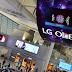 اكبر شاشة OLED تنطلق من شركة LG