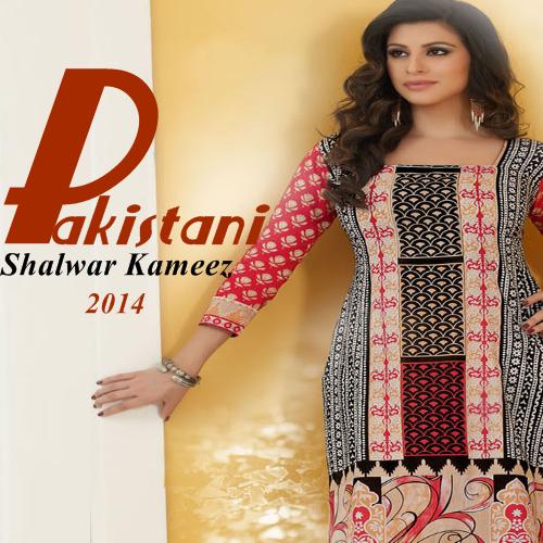 Pakistani Shalwar Kameez 2014