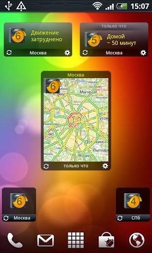 Яндекс навигатор для планшет android