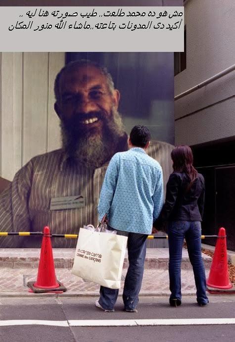 Mohammedtalaat
