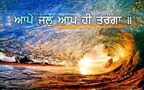 Message of the Gurus