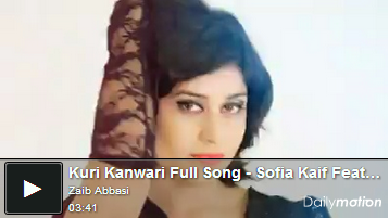 Kuri Kanwari