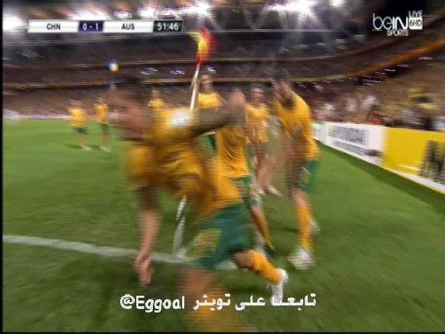 Australia vs China || quarter-finals of the AFC Cup || 22-1-2015 ||