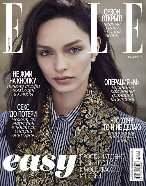 Model @ Luma Grothe - Elle Russia, August 2015