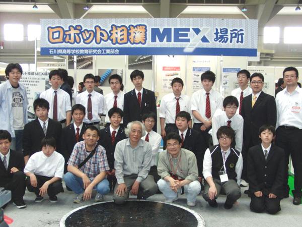 MEX金沢 (メックス金沢)石川県産業展示館