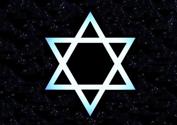 Symbolisme ésotérique de l'Etoile de David (Sceau de Salomon)  Etoile+david+sceau+salomon+hexagramme+%C3%A9toil%C3%A9+signification+esoterique