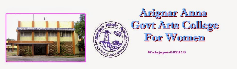 Arignar Anna Government Arts College for Women, Walajapet, Vellore