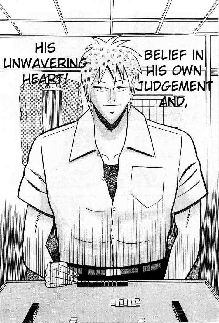 from Gauge mahjong gay