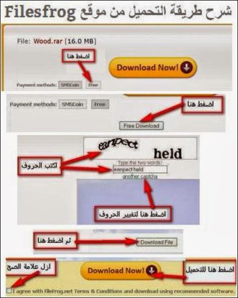 اسطوانة باللغتين العربية والإنجليزية ooo.jpg