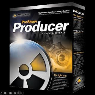 photodex proshow producer برامج المونتاج
