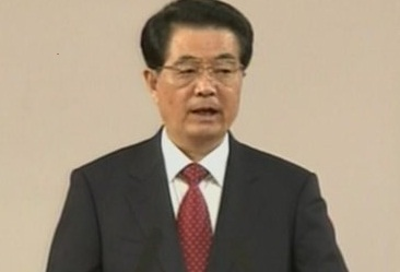 Hu Jintao president of China