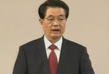 Hu Jintao president of China