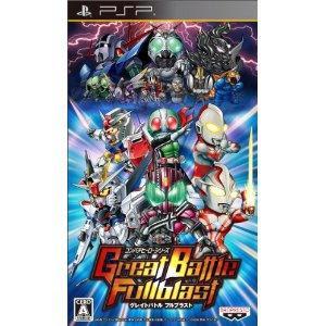 [PSP] [グレイトバトル フルブラスト ツインバトルBOX] (JPN) ISO Download