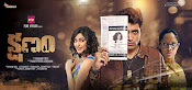 Kshanam movie wallpapers gallery-thumbnail-1