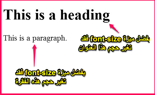 HTML image13.png