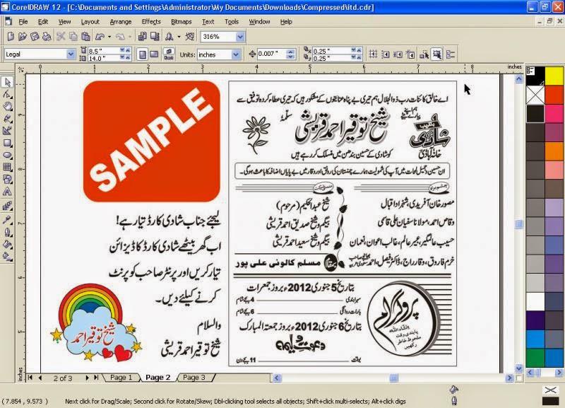 How to make shadi card design in urdu tutorial it hamid guru download shadi card software stopboris Gallery