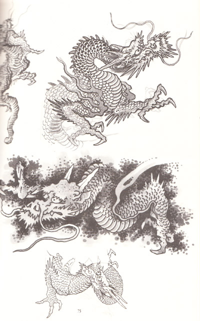 Japanese tattoo designs ichibay book