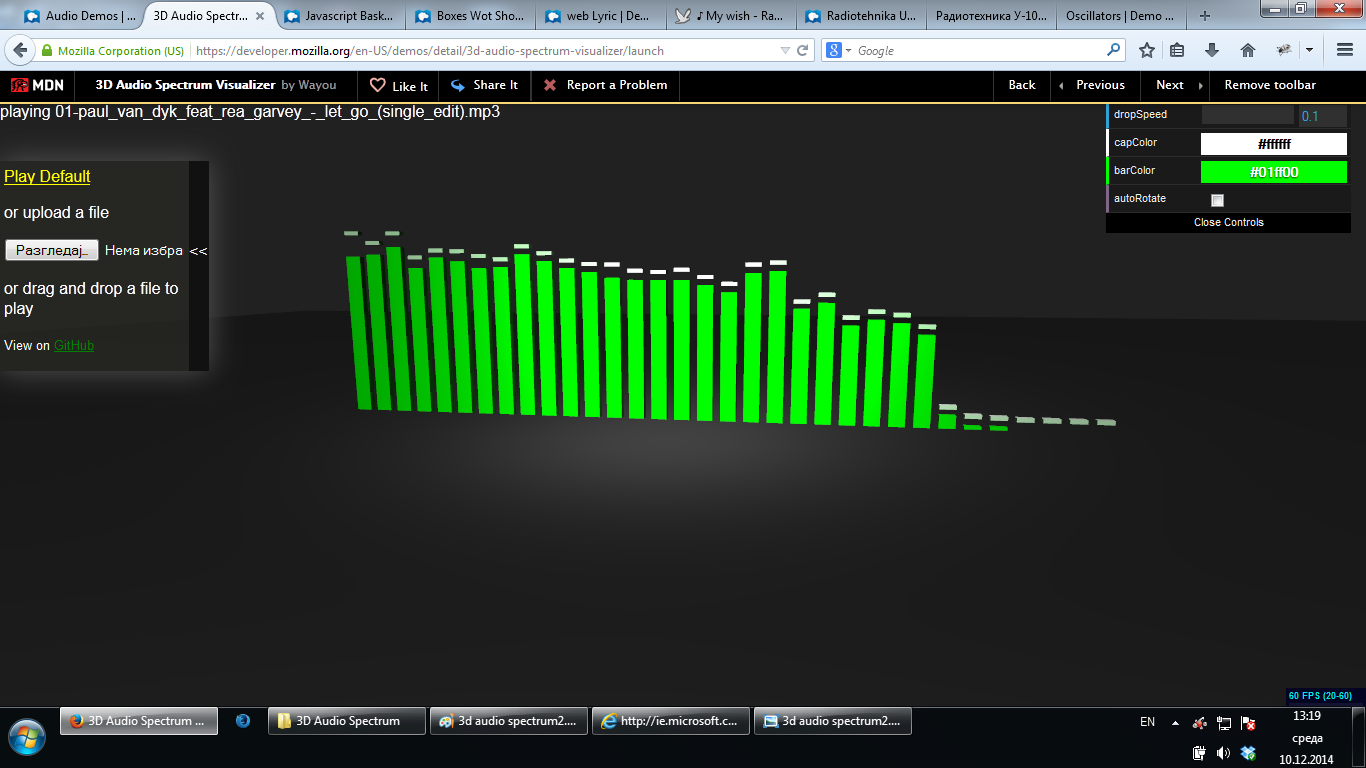 3D audio spectrum visualizer