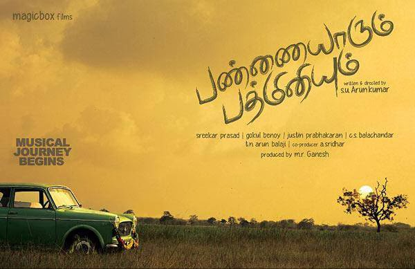Pannaiyarum Padminiyum 2014 Suara Tamil Movie Watch Online