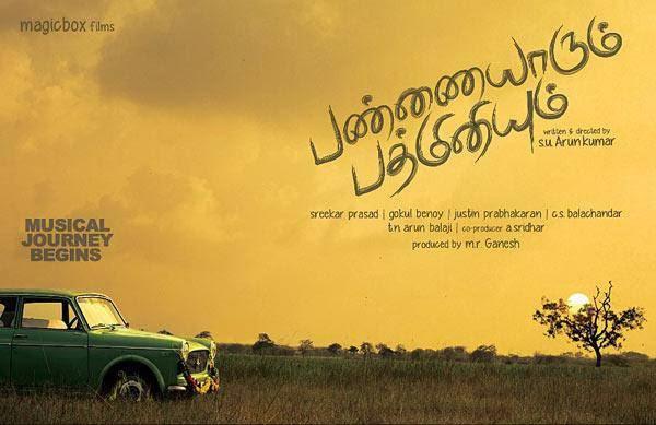 Pannaiyarum Padminiyum 2014 Suara Tamil Movie Watch Online