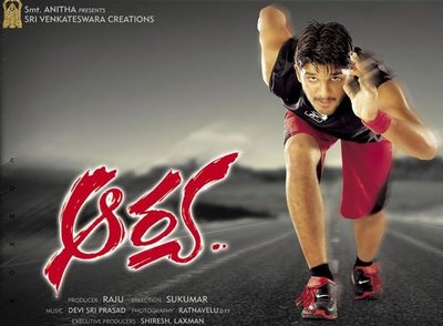 Arya (2004) DVD (Hindi Dubbed)