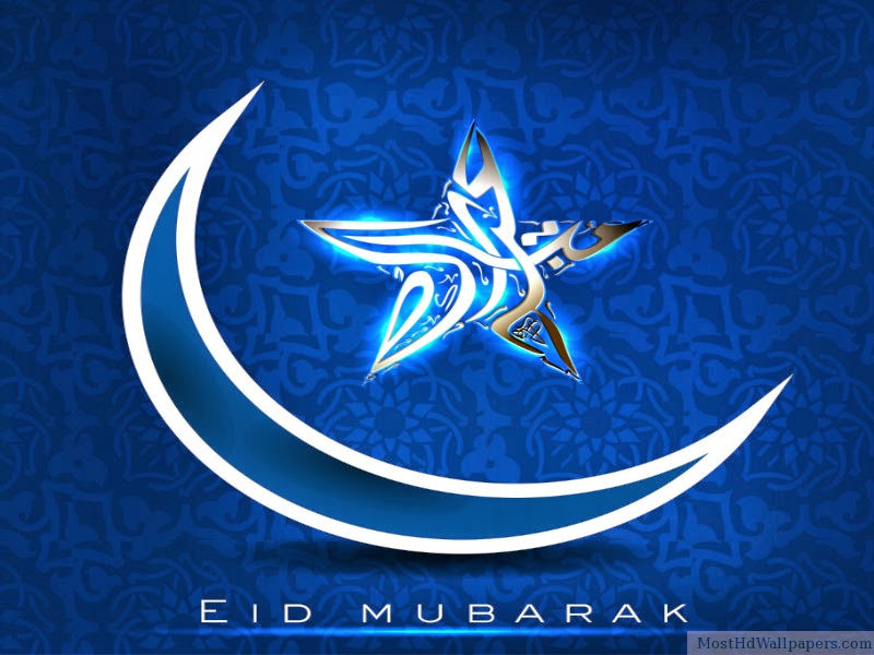 http://mosthdwallpapers.com/eid-moon-and-star/